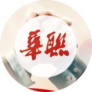 华联电子商务集团