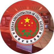 河南煤矿安全培训中心