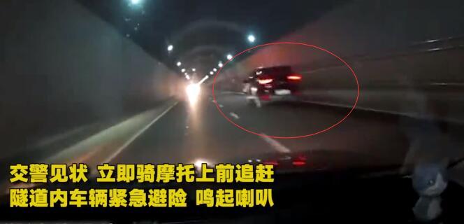 隧道内倒车800米 酒驾男疯狂举动成功坠入法网