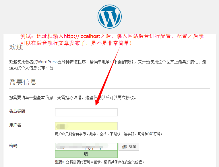 一、条件及环境准备 首先需要搞清楚需要哪些硬件条件、本地搭建一个网站需要哪些基本元素,以及各元素的作用。小编对此整理了以下几个快速建站必备的常用软件。 1、 Php:中文名字,超文本预处理器,依托于web服务器,用来解析使用php语言编写的网页程序,使网页呈现为咱们日常接触到的html页面; 2、Apache服务器:一个很牛逼的web服务器,类似于windows环境下的IIS服务器,它就像一个容器,web应用程序放进去之后,用户就可以通过浏览器去访问指定目录的网站与其交互; 3、 Mysql数据库:这个不