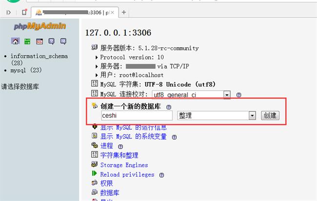 mdf文件如何导入MySQL数据库?-1