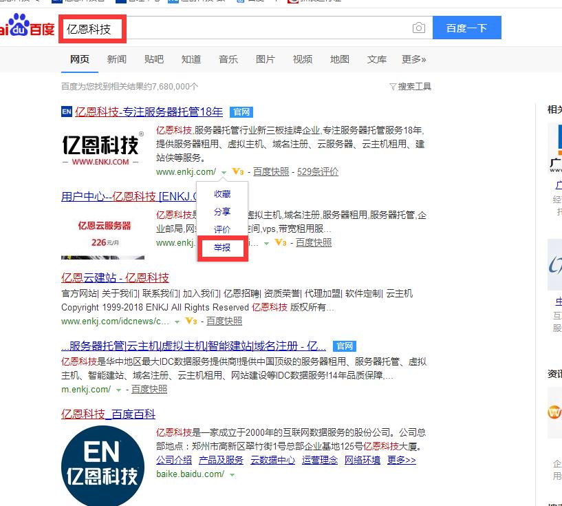 如何禁止网站源码被下载地址_下载 网站 源码 (https://www.oilcn.net.cn/) 综合教程 第2张