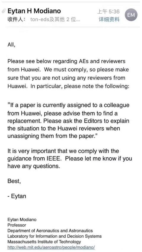 华为在美提起诉讼 华为欧洲注册商标 IEEE邮件曝光欲针对华为