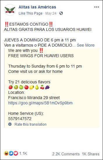 墨西哥餐厅挺华为 只要顾客用华为设备就送卷饼、赠鸡翅