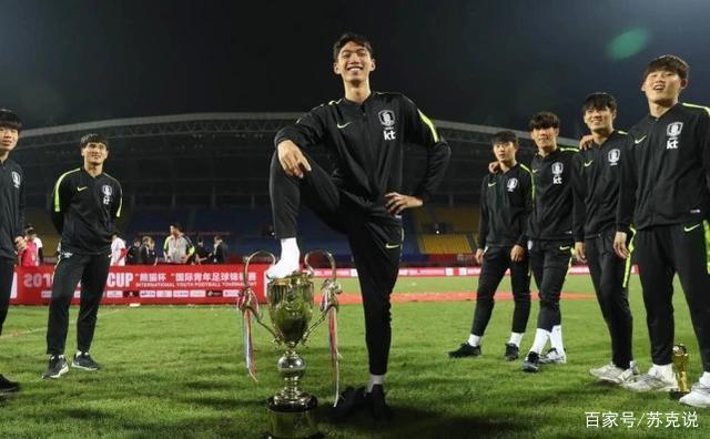 韩国队公开道歉也晚了 熊猫杯组委会收回韩奖杯