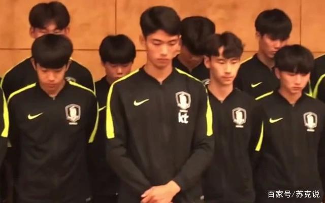 韩国队公开道歉