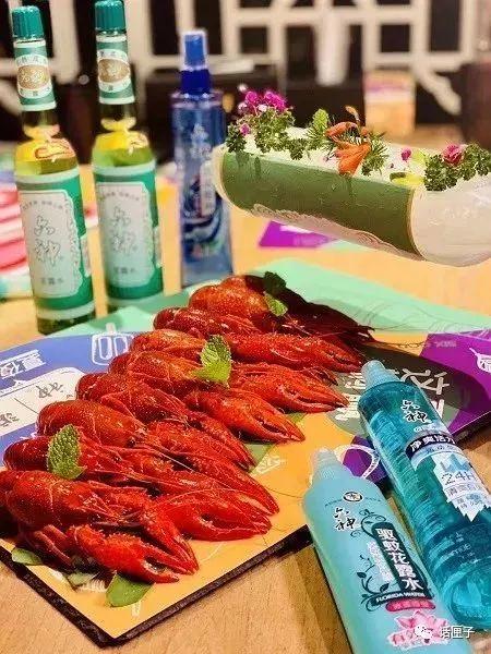 花露水味小龙虾 是脑洞营销还是黑暗料理