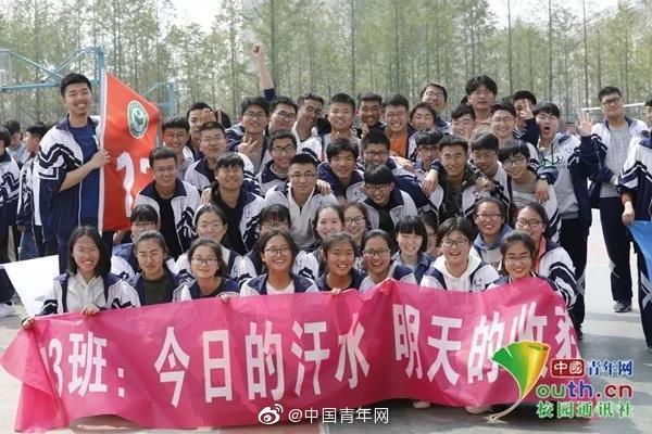 同班49人全过一本线 江苏某校全班都过一本线