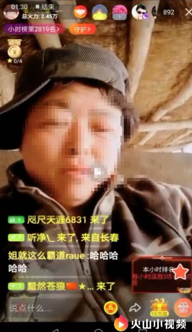 大庆第一猛女被拘 网上不是法外之地