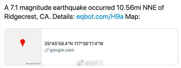 7月5日晚,南加州7.1级地震 北纬35.76度,西经117.60度