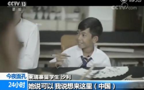 网红男孩来华留学 为什么这个柬埔寨网红男孩能来中国留学