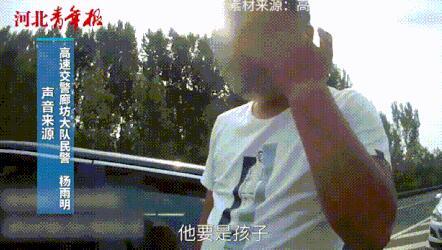 91年小伙酒驾被查 自称还是个孩子 央求93年交警放他一马