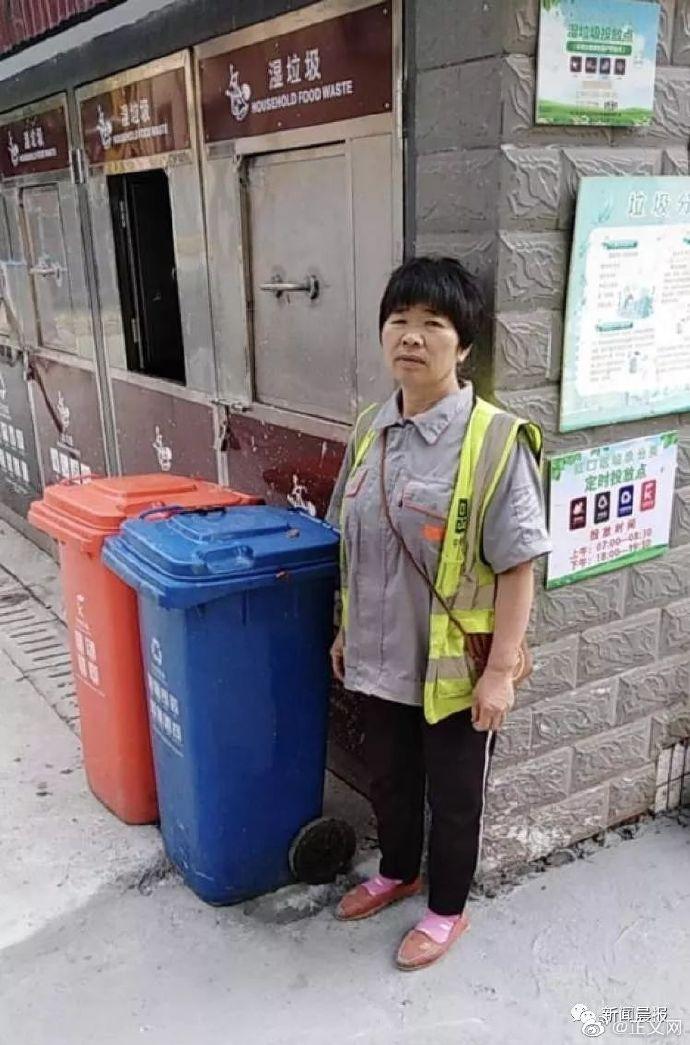 女子拒垃圾分类 掐晕志愿者阿姨