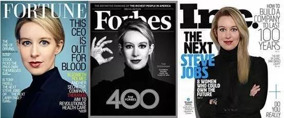 一滴血价值600亿 美女骗子打造美国最大的技术骗局