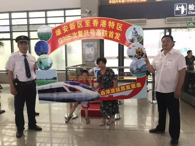 雄安高铁直通香港 长途高铁看不通风进带来全新的体验