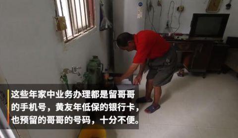 过户要求逝者到场 中国移动致歉