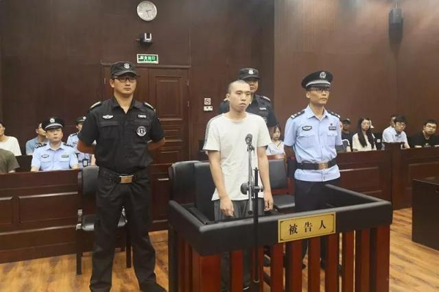 浙大女生遇害案 定死刑的凶手和其家人毫无怜悯之心