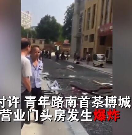 潍坊一门房爆炸 3人受伤疑似液化气罐泄漏所致
