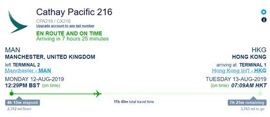 国泰机长通风报信 煽动闹事者扰乱机场危害航空安全