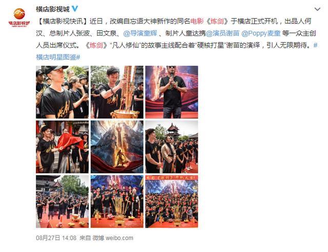 吴秀波低调复出 身材发福新电影宣传却不敢提他