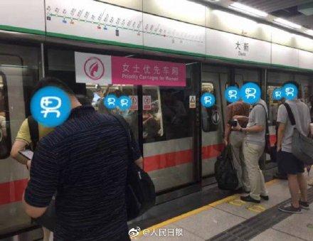 深圳女士优先车厢 新政策让深圳女士心里乐开了花