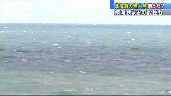 日本一小岛消失 日本却拒绝承认领海线将后退半公里
