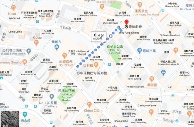 """张柏芝开新店 距离谢霆锋店仅百米""""惹""""王菲怒目"""