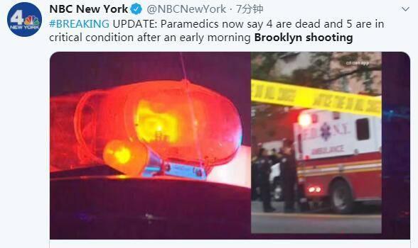 布鲁克林发生枪击 事发私人俱乐部已造成4死5伤