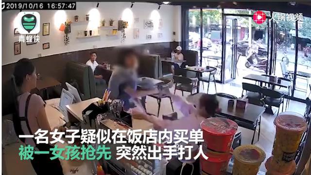 女子疑因插队被打 打人者被警方行政拘留15日