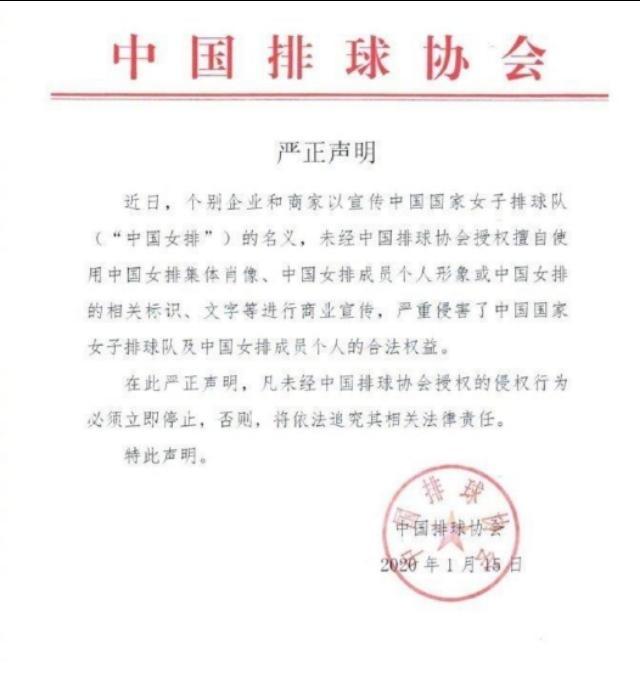 电影中国女排改名 上映在即争议不断不得不改名