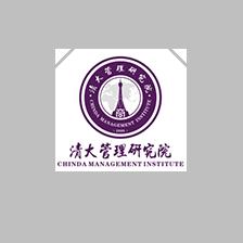 清大管理研究院