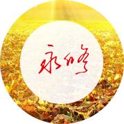 永修县劳动就业服务局-云主机服务器